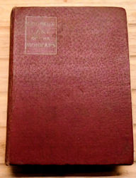 The Last of the Mohicans 1900s<br />by James Fenimore Cooper Published by Macmillan's Pocket American and English Classics