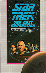Star_Trek_VHS_Front_sm.jpg